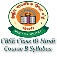 CBSE Class 10 Hindi Course B Syllabus