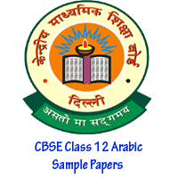 CBSE Class 12 Arabic Sample Papers