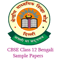 CBSE Class 12 Bengali Sample Papers