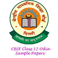 CBSE Class 12 Odia Sample Papers