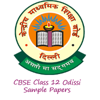 CBSE Class 12 Odissi Sample Papers