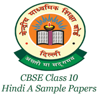 CBSE Class 10 Hindi A Sample Papers