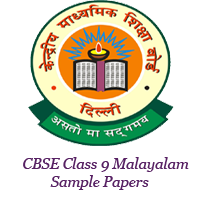 CBSE Class 9 Malayalam Sample Papers Image