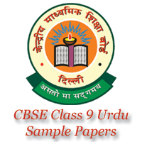 CBSE Class 9 Urdu Sample Papers image